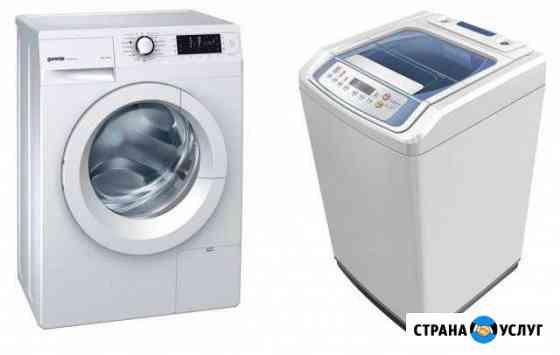 Подключу стиральную машинку Омск