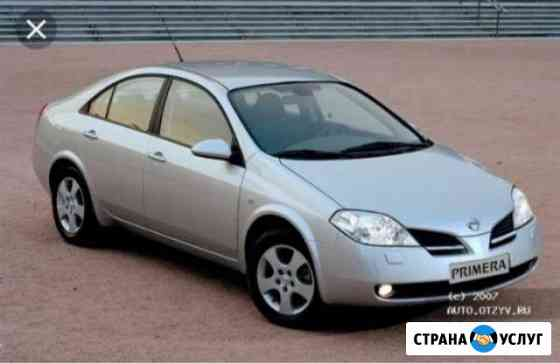 Аренда авто Магнитогорск