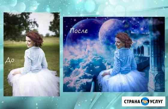 Фотограф бесплатно Петрозаводск