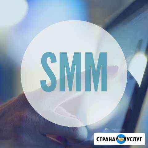 Продвижение бизнеса в социальных сетях, vk и insta Владимир