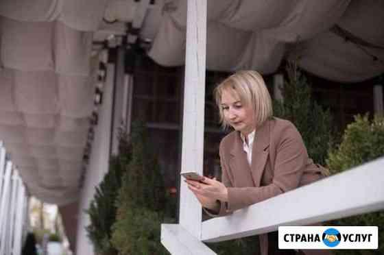Бухгалтерские услуги Ростов-на-Дону