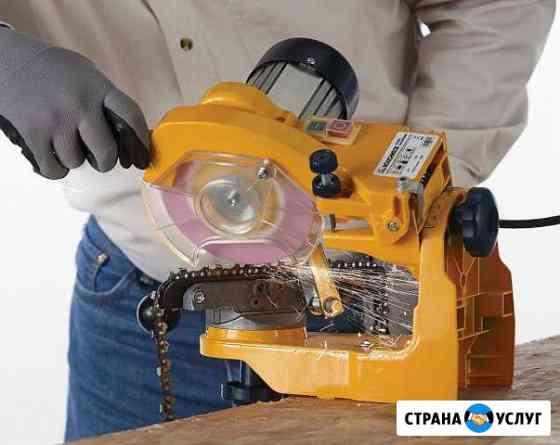 Заточка цепей - бензиновых и электрических пил Димитровград