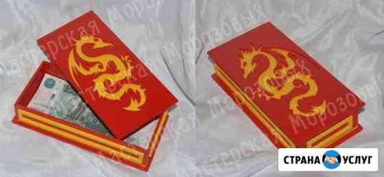 Оригинальные сувенирные коробочки на заказ Липецк