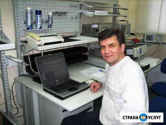 Ремонт компьютеров Реутов