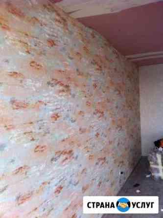 Клею обои качественно ремонт квартир Калининград