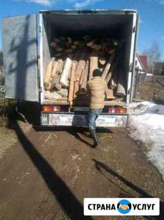 Вывоз мусора Щербинка