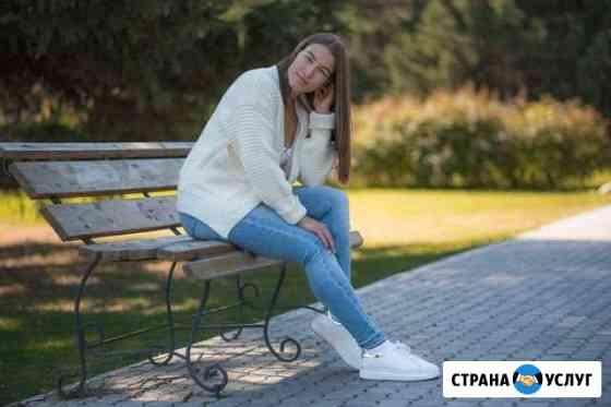 Услуги фотографа Благовещенск