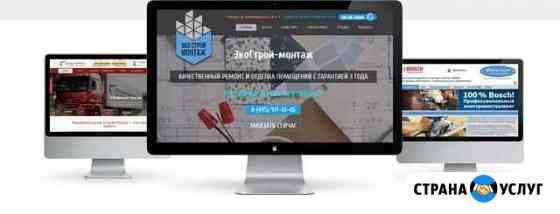 Разработка сайтов и их поддержка Новосибирск
