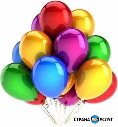 Гелиевые шары Воронеж