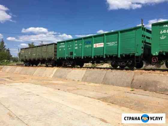 Перевалка Ж/Д грузов в Тучково Тучково