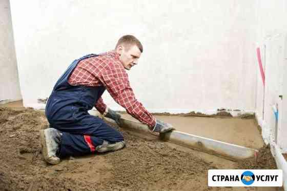 Полусухая стяжка пола Подольск