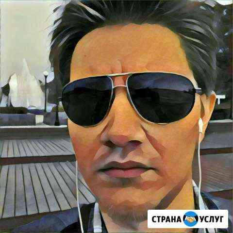 Друг на час Владивосток