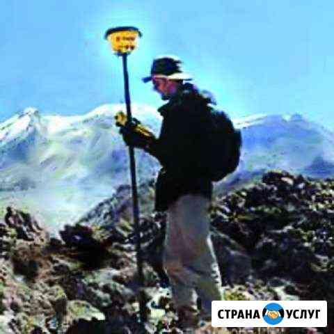 Межевание,техплан, геодезист, кадастровый инженер Курган