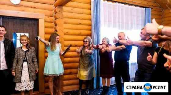 Ведущая Челябинск
