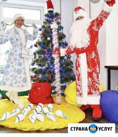 Дед Мороз и Снегурочка: Камызяк