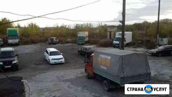 Автостоянка Барнаул