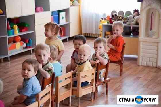 Мини садик на восстания 99 Екатеринбург
