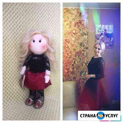 Куколка по фото Вологда