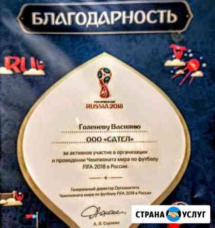 Настройка видеонаблюдения и компьютерной техники Волгоград