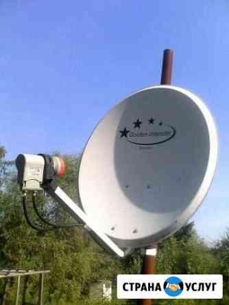 Установка спутниковых и эфирных антенн цифровое тв Тула