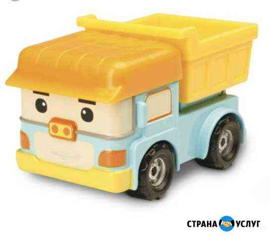 Грузовое такси Красноярск