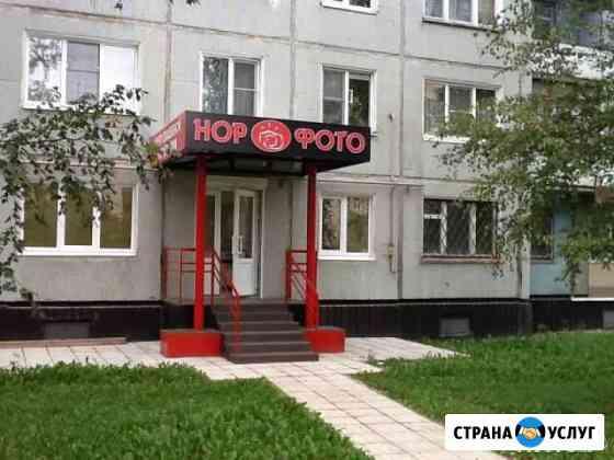 Фотоуслуги Великий Новгород
