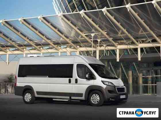 Заказ Микроавтобусов Калуга