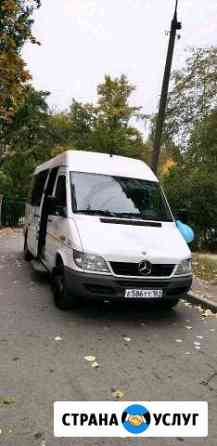 Аренда микроавтобуса Mercedes Sprinter Таганрог