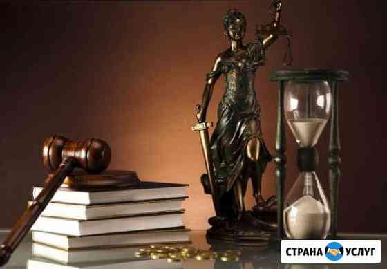 Юридические услуги, обжалование штрафов Платон Горно-Алтайск