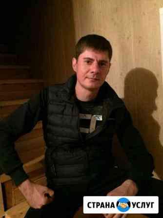 Муж на час Иваново