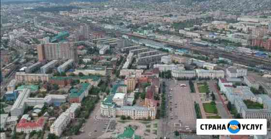 Аэросъёмка с квадрокоптера Улан-Удэ