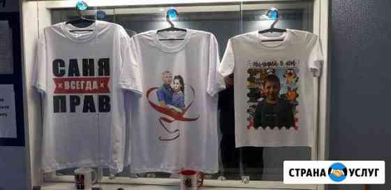Печать на футболках Курган