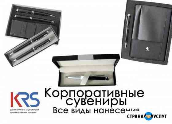 Печать фото на кружках, футболках, ручках, пакетах Владивосток