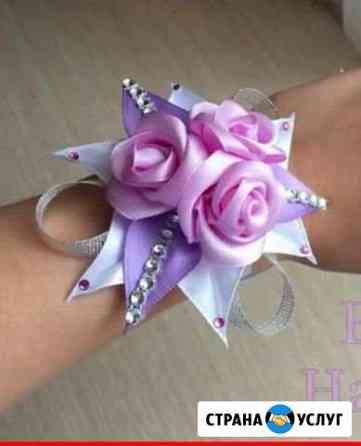 Браслеты для подружек невесты Ноябрьск