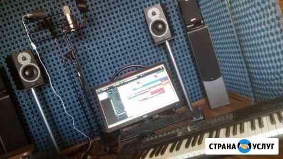 Студия звукозаписи SW Йошкар-Ола