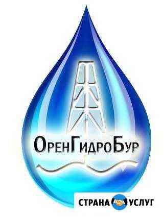 Бурение скважин на воду зимой дешевле Оренбург