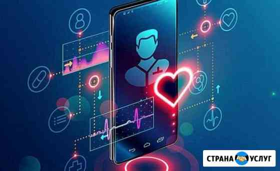Собственное Мобильное Приложение Екатеринбург