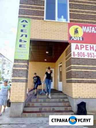 Ателье пошив и ремонт одежды Черногорск