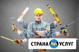 А. Мастер на час все виды работ. во всех районах Кемерово