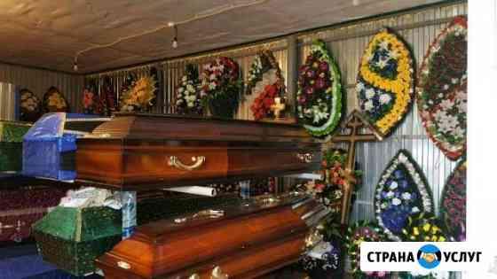 Ритуальная служба Спас. Организация похорон Доброе