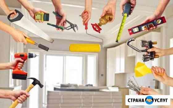 Бригада строителей универсалов выполнит работы Барнаул