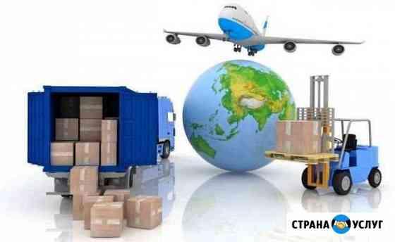 Доставка грузов Нарьян-Мар