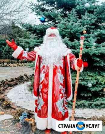 Дед мороз У вас на Дому Пятигорск
