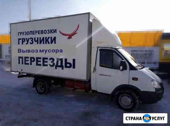 Грузоперевозки Октябрьский