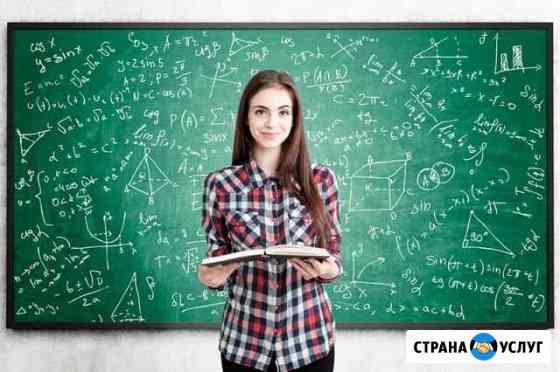 Оформление студентам (курсовая, диплом, реферат) Началово