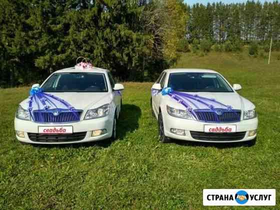 Аренда автомобиля на свадьбу, трансфер Йошкар-Ола