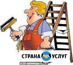 Ремонт квартир Усолье-Сибирское