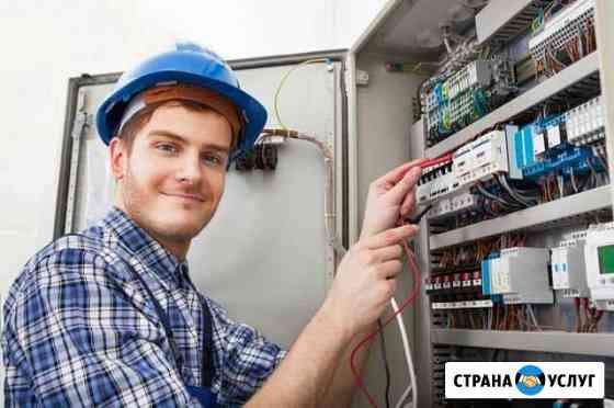 Электрика Березники