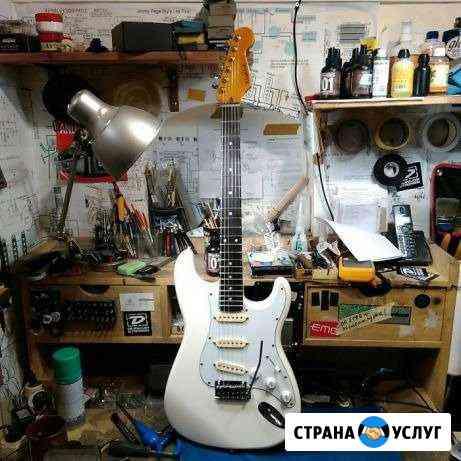 Ремонт и отстройка гитар Хабаровск