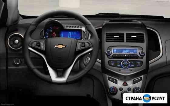 Инструктор по вождению Челябинск